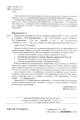 Грамматика английского языка 2 кл. Сборник упражнений 1й год обучения к учебнику Верещагиной в 2х частях часть 2я
